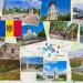 Молдова технический отчет