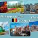 Нидерланды-Бельгия-Польша техотчет