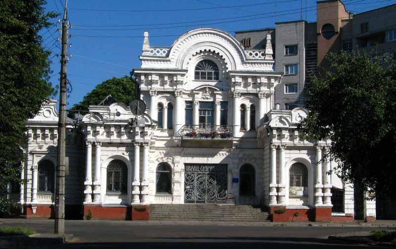 ЗАГС (Дом Щербиных)