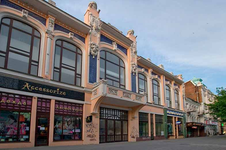 !Rostov_na_donu_arhitektura