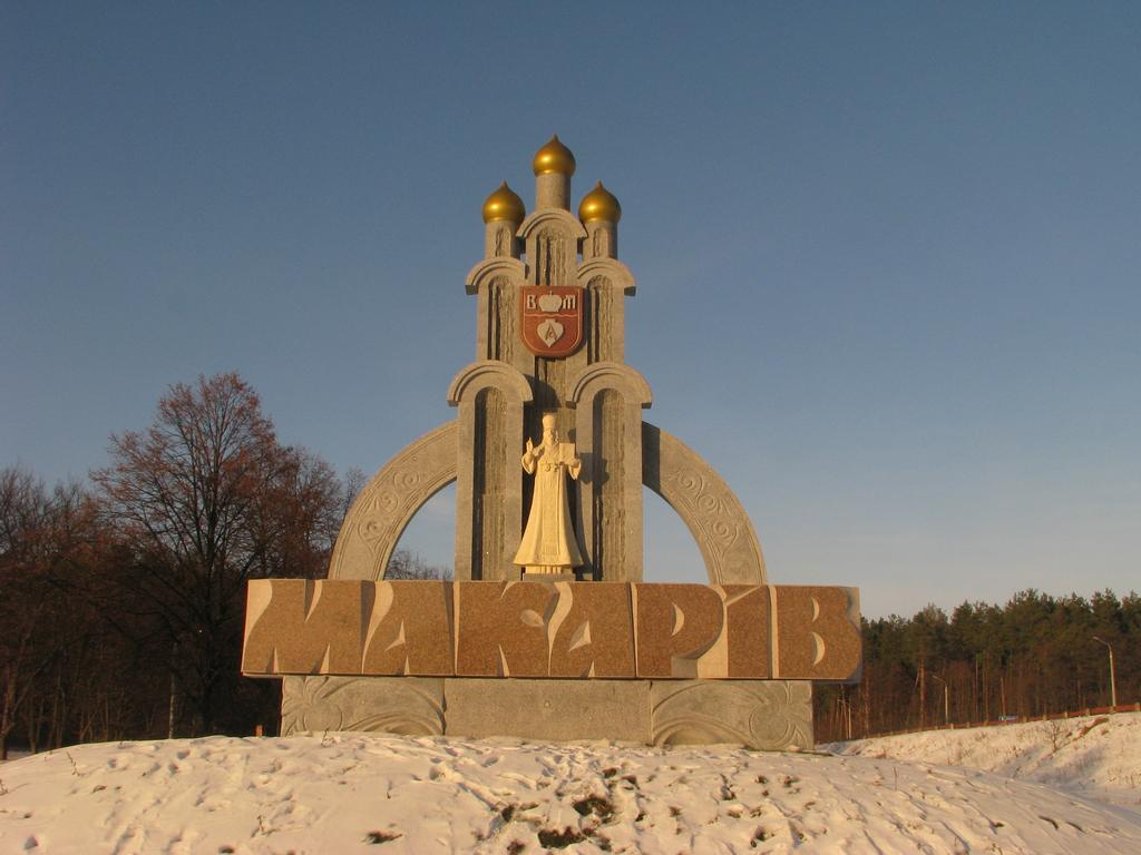 Указатель на трассе Киев-Чоп в селе Калиновка