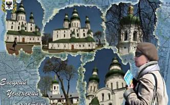 chernigovkayaeu