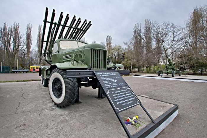 Одесса. 411 батарея Бронетехника