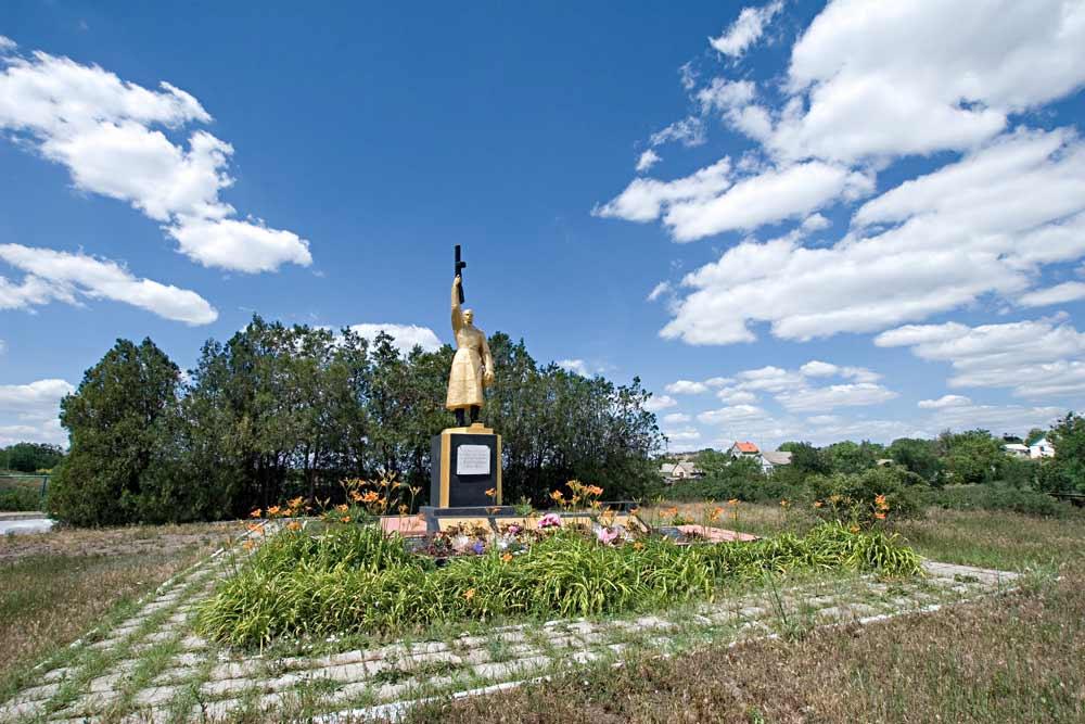 Памятник ВОВ Васильевка