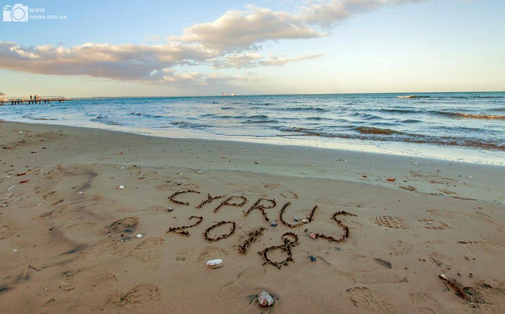 Кипр пляж Ларнаки