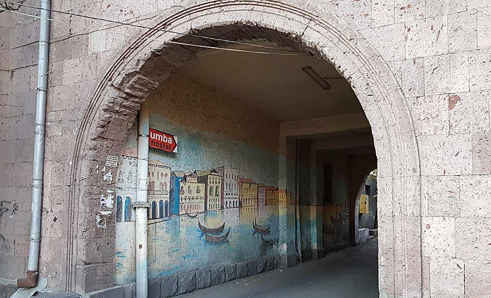 Армения, Ереван, граффити Венеция