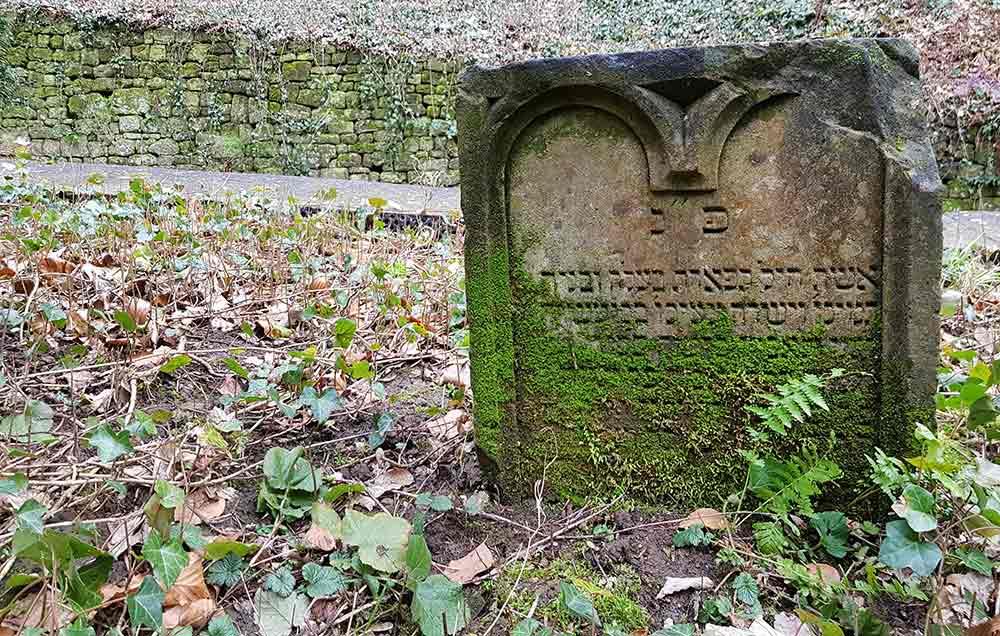 Люксембург еврейское кладбище