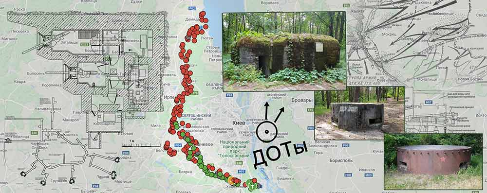 Карта ДОТов КИУРа